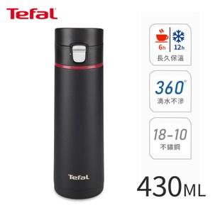 【Tefal法國特福】 WeGo彈蓋不鏽鋼保溫杯 0.43L-沉靜黑