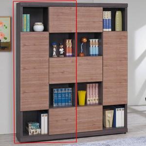 【obis】凡賽斯柚木書櫃-左(柚木色 書櫃 左)柚木色