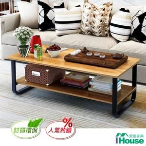 IHouse-DIY 曼斯創意收納大茶几矮桌-4尺原木色