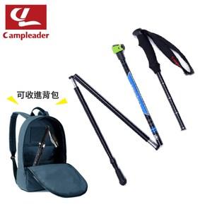 【campleader】高強度鋁合金特殊鎖點折疊炫彩登山杖(兩色任選)黑色
