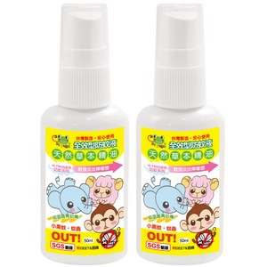 HiFrog家族 台製天然檸檬香茅全效型防蚊液隨身瓶(50ml)-2入