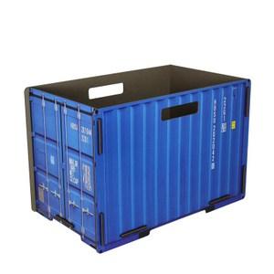 WERKHAUS 工業風貨櫃收納箱 藍