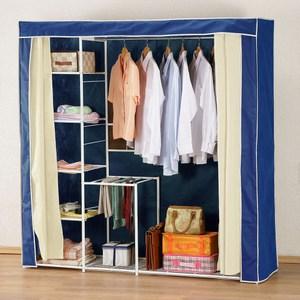 《C&B》新垣日式防塵衣櫥架-寬180CM-藍色