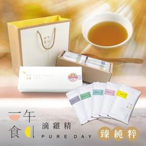 【一午一食】全系列綜合滴雞精 10入/禮盒 (六款口味入)
