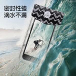USAMS 三層封口透明防水袋 通用手機防水袋 玩水必備 旅遊 玩水 黑色