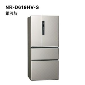 Panasonic國際牌610L四門變頻冰箱NR-D619HV-S