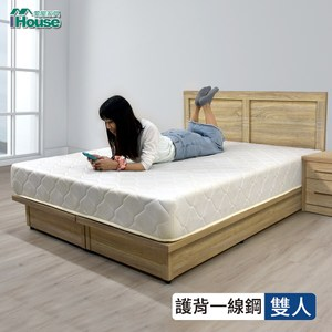 IHouse-蘿娜 舒柔護脊一線鋼硬式床墊 雙人5尺