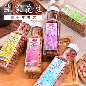【沈家花生】人氣花生 6瓶(250g/瓶)