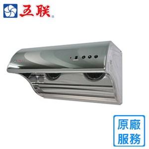 【五聯】W-8201H 直立斜背式電熱油機(80cm)