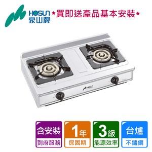 豪山_不鏽鋼面板雙口台爐ESC-2017S(含安裝)液化