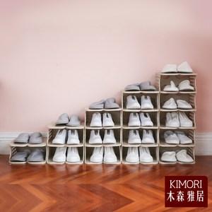 【木森雅居】KIMORI 百變組合創意收納6層鞋櫃杏色