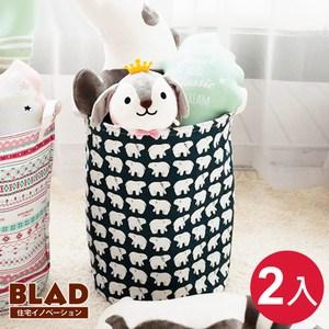 【BLAD】北歐風棉麻防水大容量可摺疊洗衣籃32L(白熊+鯨魚)-2入超值組
