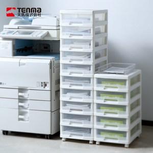 【日本天馬】B4移動式十層透窗文件分類抽屜櫃-白