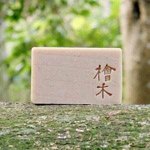 【文山手作皂】淨心檜木