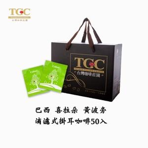 【TGC】喜拉朵 黃波旁 滴濾式掛耳咖啡 50入