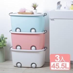 《真心良品》丹娜斯附輪掀蓋收納箱45.5L-3入組粉藍色