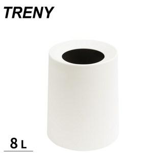 【TRENY】 日式雙層垃圾桶 8L