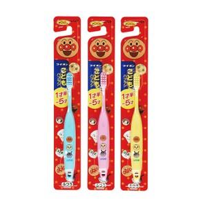 日本獅王麵包超人牙刷1.5~5歲X12《顏色隨機出貨》