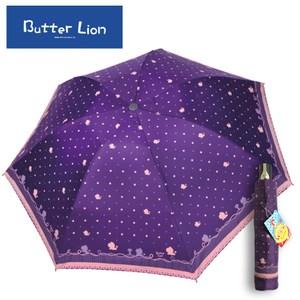 Weather Me 日系點點三折奶油獅天堂傘(紫)