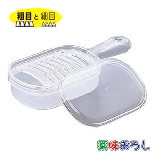 日本製附把迷你雙面磨泥器D5921