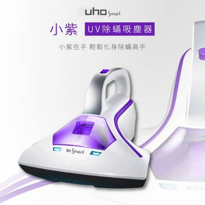 【UHO】Smart 小紫UV紫外線除蟎吸塵器