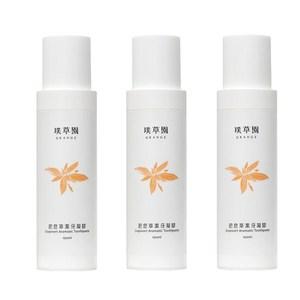 GRANGE璞草園 肥皂草潔牙凝膠 三入組100ml*3