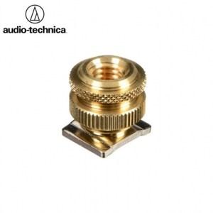 日本Audio-Technica鐵三角相機熱靴轉接器AT8469