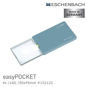 Eschenbach 4x/16D 德國製LED攜帶型非球面放大鏡 藍海星藍 / 4x/1