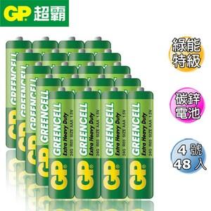GP綠能特級碳鋅電池4號 48入