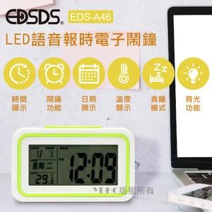 愛迪生 LED語音報時電子鬧鐘 EDS-A46(顏色隨機)