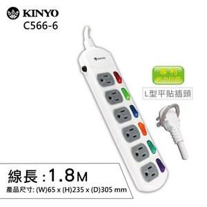 KINYO C566-6 六開六插彩色安全延長線6呎