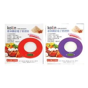歌林 電子式食物料理秤(紅/紫 隨機出貨)  KWN-SH202FD