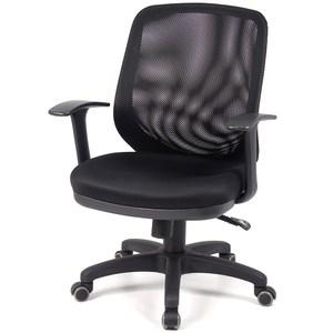 【aaronation】愛倫國度 - 辦公室久座專用電腦網椅(i-14