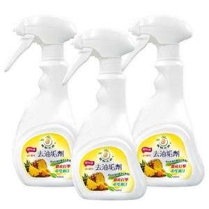 全能去污王嚴選 超值3入鳳梨皮酵素去油垢劑