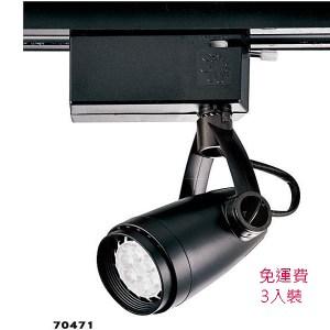 YPHOME MR16 5W 黃光  白色軌道燈 5070472D黑色3000K 5W 5