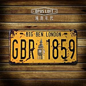 OPUS 仿舊鐵皮車牌/復古壁飾/工業裝飾畫(倫敦大笨鐘)