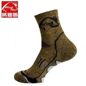 Wind Tour運動襪杜邦COOLMAX襪子WT90301白灰色