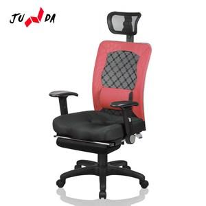 【JUNDA】2016翻轉腳墊款電腦椅/辦公椅(二色任選)紅