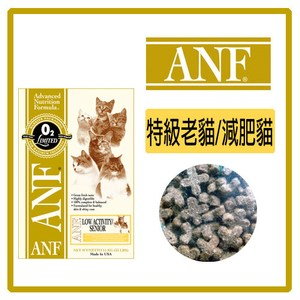 ANF 老貓保健配方 7.5KG(A072D03)