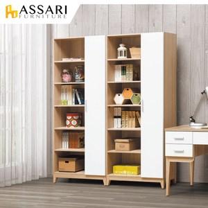 ASSARI-金詩涵2.7尺開放單門書櫃(寬80x深32x高195cm