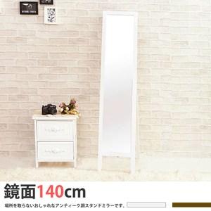 甜心實木穿衣鏡(白色)