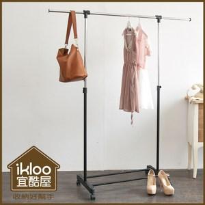 【ikloo】台製時尚單桿延伸曬衣架(黑)