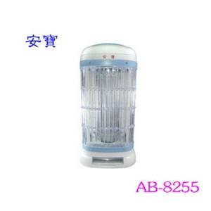 安寶 10W 捕蚊燈 AB-8255  ◆10W誘蟲燈管,效果加倍 ◆安全護網設