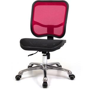 aaronation愛倫國度 辦公室專用久座型電腦椅 i-RS-109紅