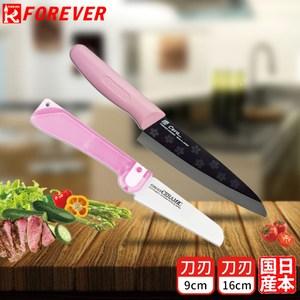 【FOREVER】日本製造櫻花限定款陶瓷刀16CM贈輕巧陶瓷摺刀