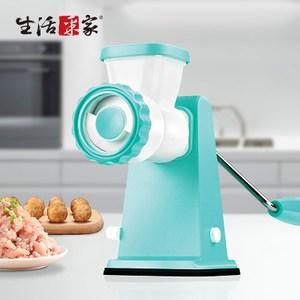【生活采家】多功能家用手搖絞肉灌腸機_藍#21056