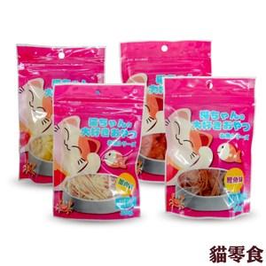 貓零食 30g*4包組(D122A01-1)