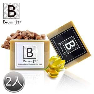 【Brown J's】爪哇露露 精油SPA天然手工皂 全身適用(低敏性)-兩入組