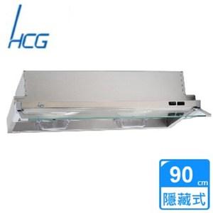 【HCG和成】隱藏式排油煙機(SE-727SXL)