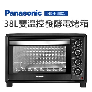 【國際牌】38L雙溫控發酵電烤箱(NB-H3801)